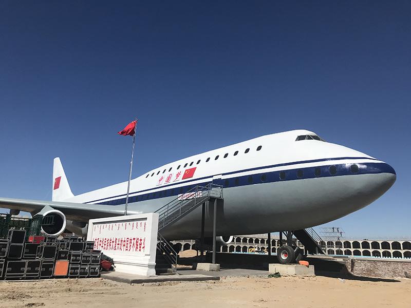 河北兆荣模型-高仿全尺寸波音747文化主题餐厅